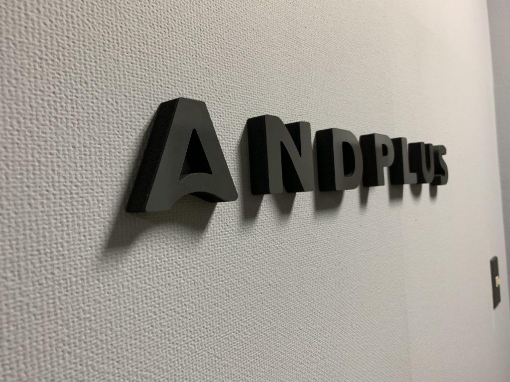 andplus